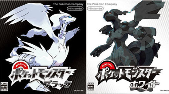 Black And White Pokemon Game. Image: Pokémon Black and White