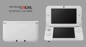 3DS-XL