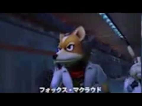 Japanese Ocarina of Time 3D, StarFox 64 3D teaser sites up