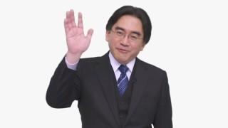 Satoru Iwata's Legacy